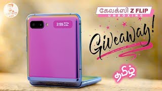 Samsung Galaxy Z Flip Folding Phone - Unboxing & Giveaway (தமிழ்)