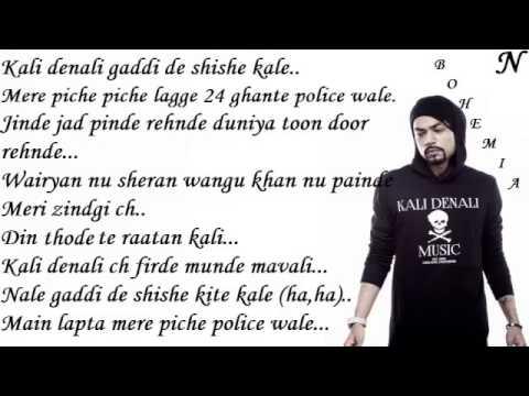 BOHEMIA - lyrics Video of 'Kali Denali' by