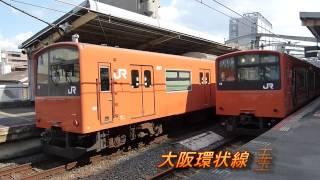 記録 大阪環状線 玉造駅 201系発車 【発車メロディー付き】~2編成~