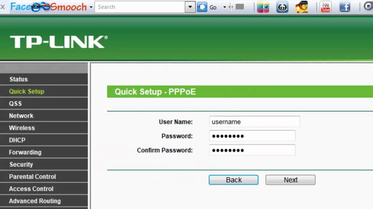 شرح برمجة راوتر Tp Link