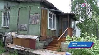 Малые города России: Тында - \