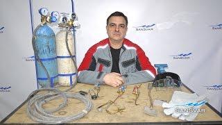 видео Оборудование для газовой сварки