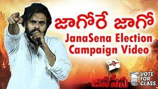 jaago song janasena party whatsapp status Mp4 HD Video WapWon