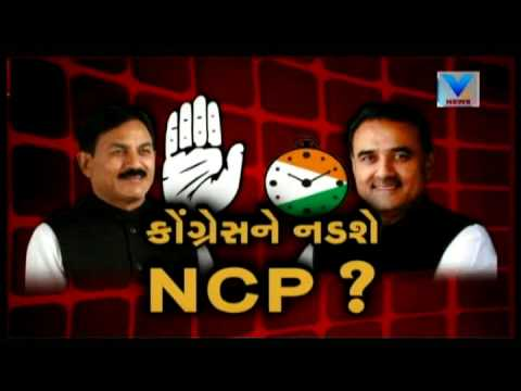 Vtv Debate: NCP an obstacle for Congress in upcoming Gujarat Elections | Vtv News
