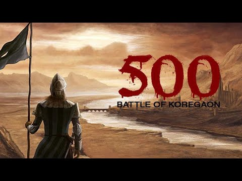 The Great Battle Of Bhima Koregaon   Indian History