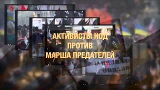 Митинг 27 09 2014 года МОСКВА АНТИМАЙДАН(ПОДПИСЫВАЙТЕСЬ НА КАНАЛ