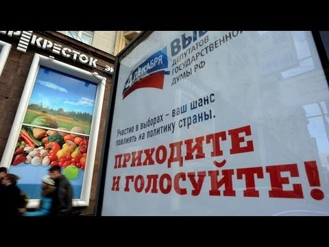 Dispatch: Russia's Upcoming Parliamentary Elections