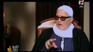 رسالة الحسين للأمام الغزالي | هو ده