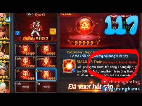 Hama Gaming - Quyền Vương 98 #117   Lục môn Kyo đã hoàn thành mà sao ..... ✅
