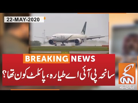 Who was pilot of PIA unfortunate incident?