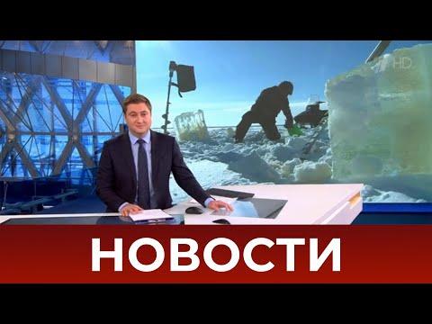 Выпуск новостей в 09:00 от 25.02.2021