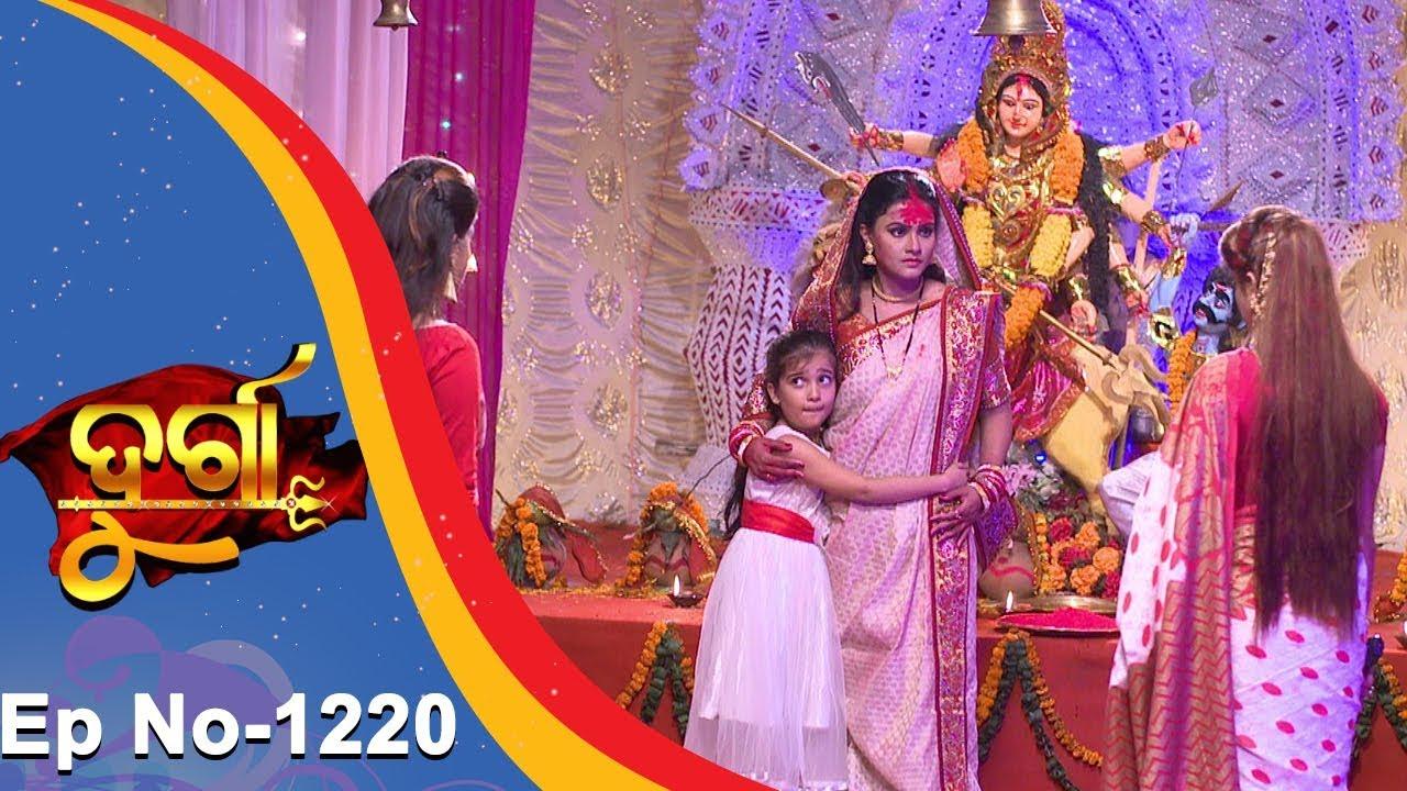 Download Durga | Full Ep 1220 | 5th Nov 2018 | Odia Serial - TarangTV