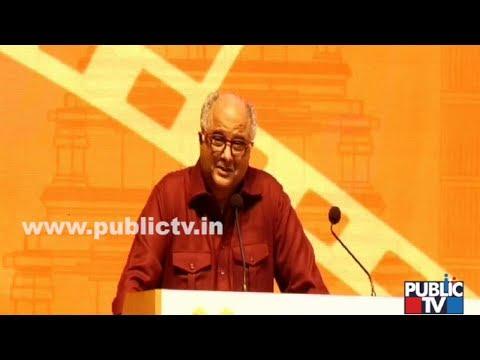 Boney Kapoor Speech At Bengaluru International Film Festival