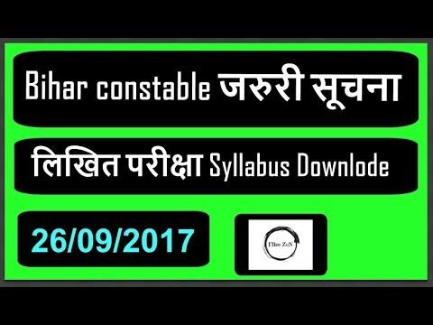 Bihar Police Constable syllabus latest news by FRee ZoN