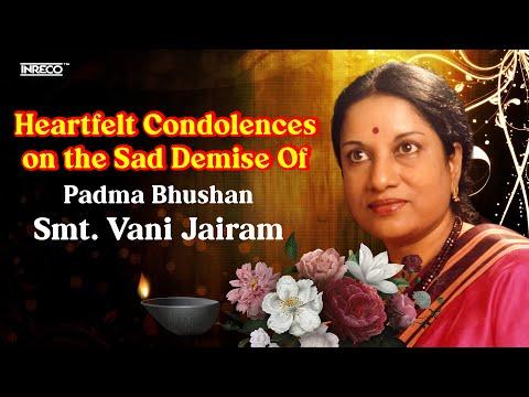 Vani Jayaram Hits | Vani Jayaram Tamil Songs | Top 15 Melodies Of Vani Jairam