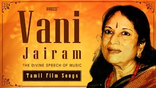Vani Jayaram Hits | Vani Jayaram Tamil Songs | Top 15 Melodies Of Vani Jairam