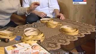 Уроки труда. Плетение из бересты (21.09.2012) (ГТРК Вятка)