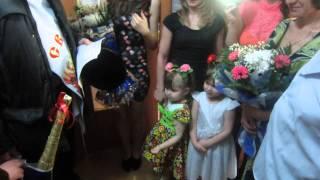 Сватовство Ярослава и Валерии 31.01.2015