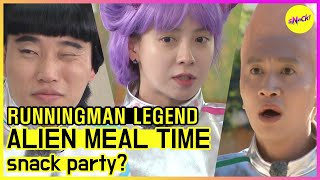 [RUNNINGMAN THE LEGEND] ALIEN MEAL TIME! snack party?(ENG SUB)