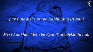 Trending Song | Ek samay mein toh tere dil se juda tha   Lyrics