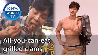 All-you-can-eat grilled clams [Boss in the Mirror/ENG/2020.08.20]