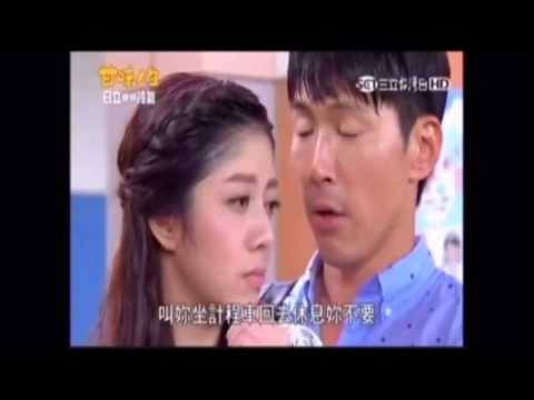 Angel Han - Eric Huang -Vị Ngọt Cuộc Sống-Huỳnh Thiếu Kỳ-Hàn Du
