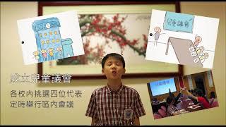 第九屆香港小特首候選人 蘇文澤 JCE9012