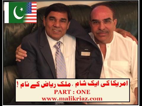 Dr. Abdul Rasheed is introducing Malik Riaz chairman Bahria Town in USA