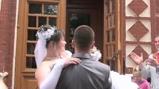 Наша  свадьба.mpg