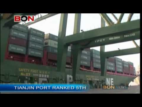Tianjin Port Ranked 5th