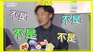 陳奕迅:蕭敬騰很有錢嗎? 記者虧「你唱兩場就回本了」 thumbnail