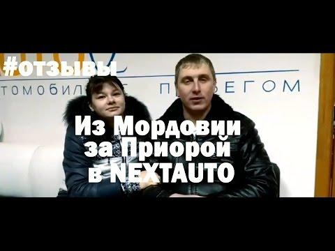 Авито Ковров - бесплатные объявления на Avito-