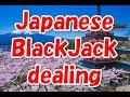 Blackjack dealing practice 【大阪カジノディーラースクール】ブラックジャックディーリング