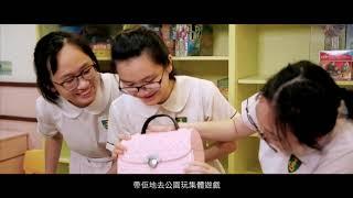 Publication Date: 2020-06-26 | Video Title: 馬鞍山聖若瑟中學 - (主題:行)