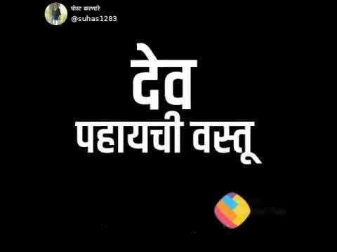 Download Amol dada mitkari speech & baba saheb ambedkar whatsapp status new song 2020