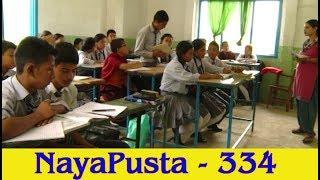 NayaPusta - 334