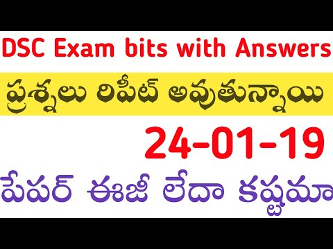 AP DSC SGT Exam bits with Answers 24-01-19 afternoon AP DSC EXAM LATEST | AP DSC Latest news today |