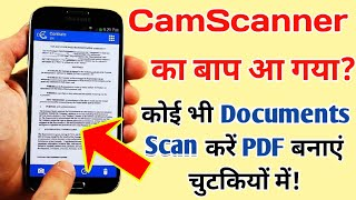 Scan Documents Make PDF - Doc Scanner Alternative For Android    Best Scanner App For Android screenshot 5