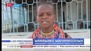 Wanawake wa jamii ya Maasai wafunzwa mbinu ya kuendeleza uchumi wao