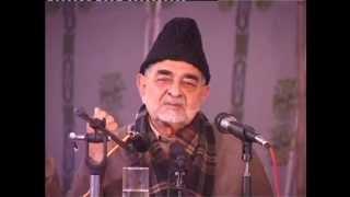 Memories of Hadhrat Khalifatul Masih IV: Hadhrat Sahibzada Mirza Khurshid Ahmad.
