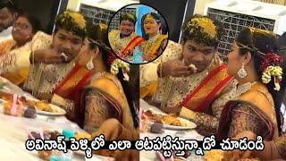 Jabardasth Avinash and His Wife Anuja Cute Video After Wedding | Mukku Avinash | Life Andhra Tv