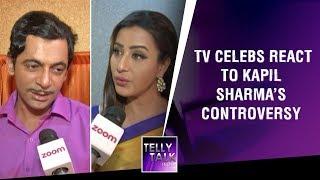 Sunil Grover, Shilpa Shinde, Sugandha Mishra & Suresh Menon React To Kapil Sharma's Controversy