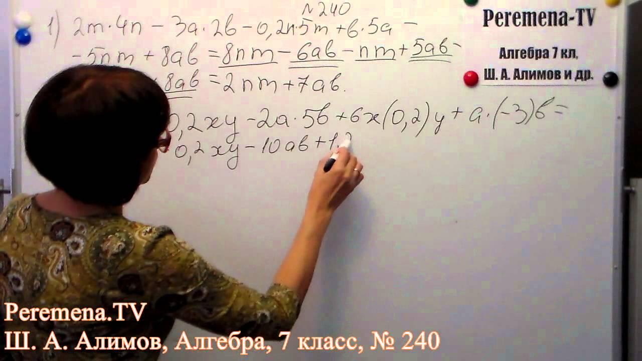 Книга по алгебре 7 класс атамура автор а.н шыныбеков решение задач