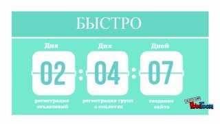 Виртуальное рекламное агентство Nastarte.by(Чтобы обеспечить большой приток аудитории организуется продвижение сайтов разными методами: 1- комплексно..., 2014-12-12T07:52:40.000Z)