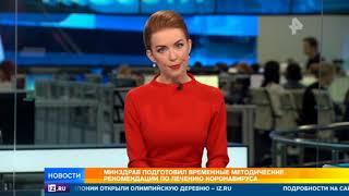 Специалисты предположили, когда коронавирус придет в РФ