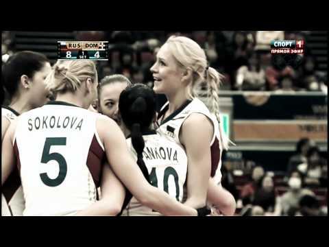 Новая женская Сборная России по волейболу 2013 года
