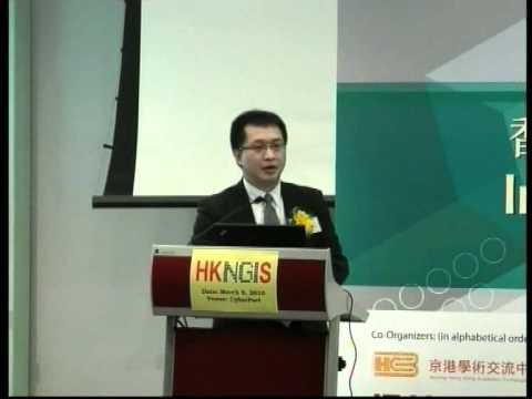 Dr. Samson Tam Address at HKNGIS Inauguration