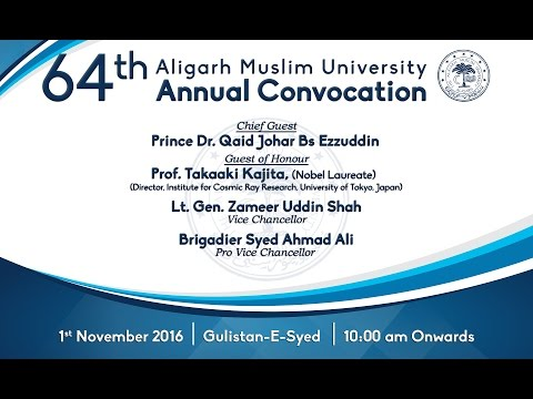 Live Streaming | 64th Annual Convocation | Aligarh Muslim University | 1st November 2016