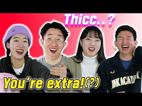 Koreans Try to Guess American Slang PART3 [Korean Bros]