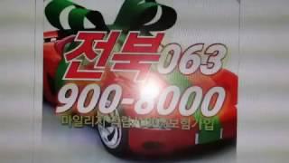 만경대리운전 063-900-8000 익산대리운전